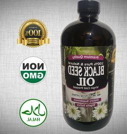 100% Pure Black Seed Oil Edible Cold Pressed Cumin Nigella S